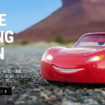 カーズのMcQueenが欲しい!Sphero(スフィロ)のプログラミングロボット