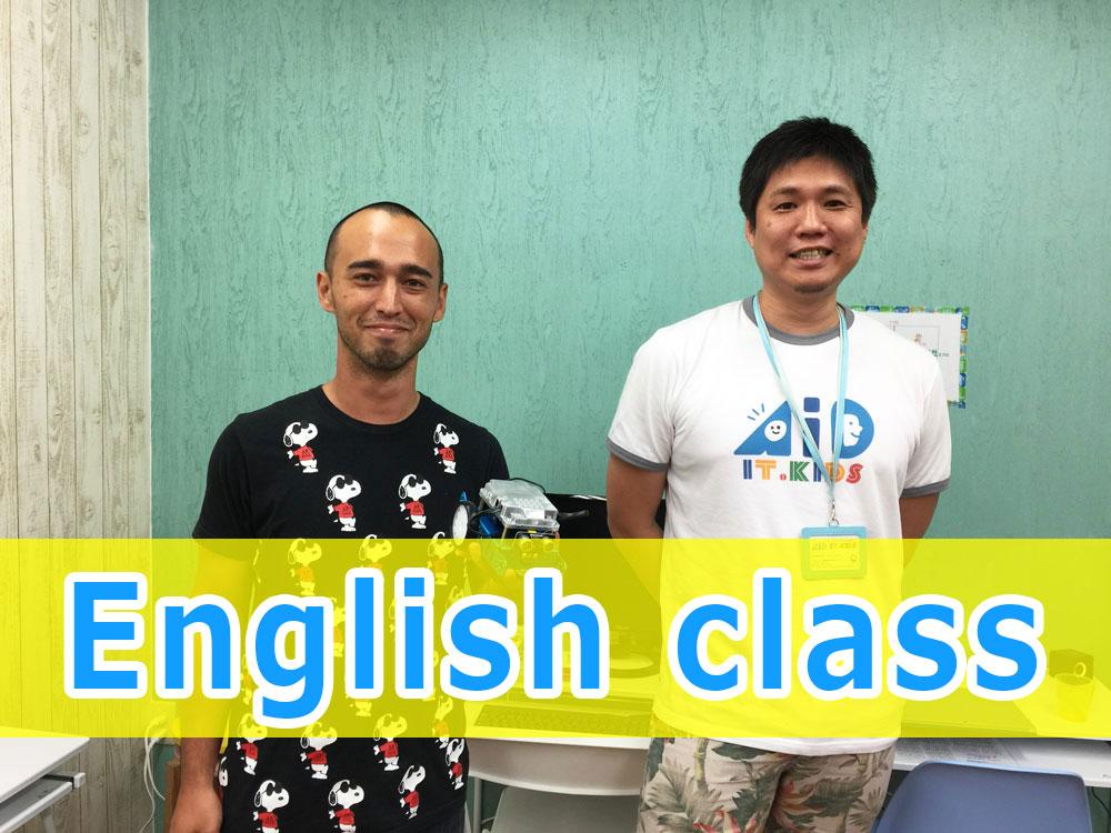 【プログラミング教室】英語クラス開講のお知らせ