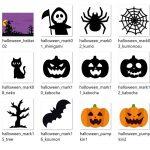 Scratchでリミックス!ハロウィンをテーマにゲームプログラミング開始