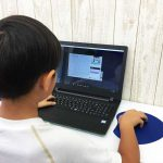 マインクラフトプログラミングを通じて考える沖縄の子供達の学習体験