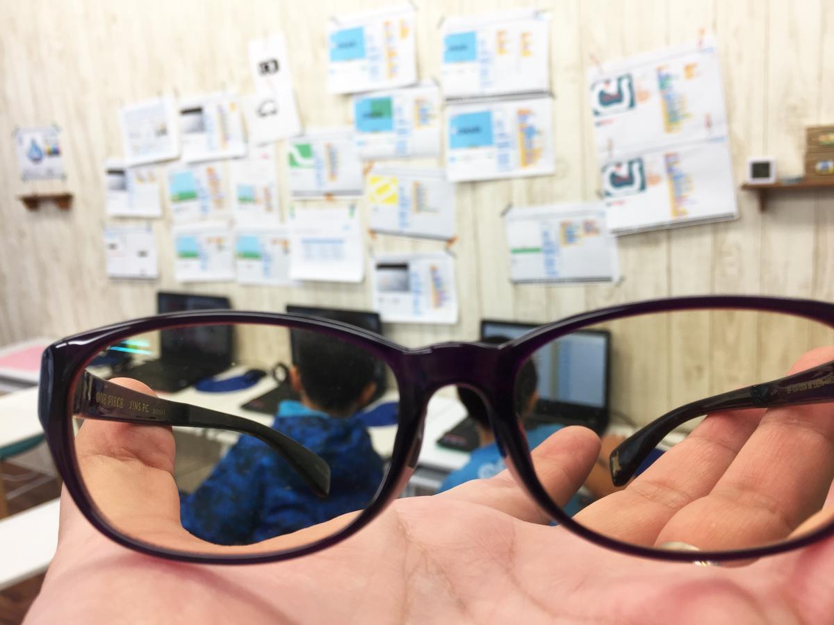 沖縄のプログラミング教室でもPCメガネが増えてきています。