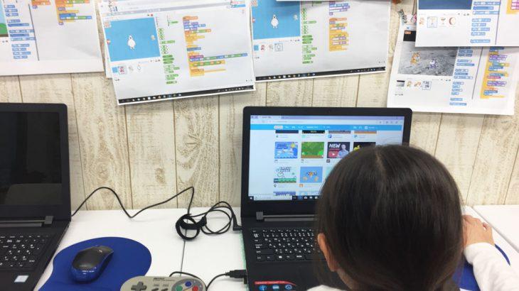 プログラミング教室でゲームパッドを試してみた結果