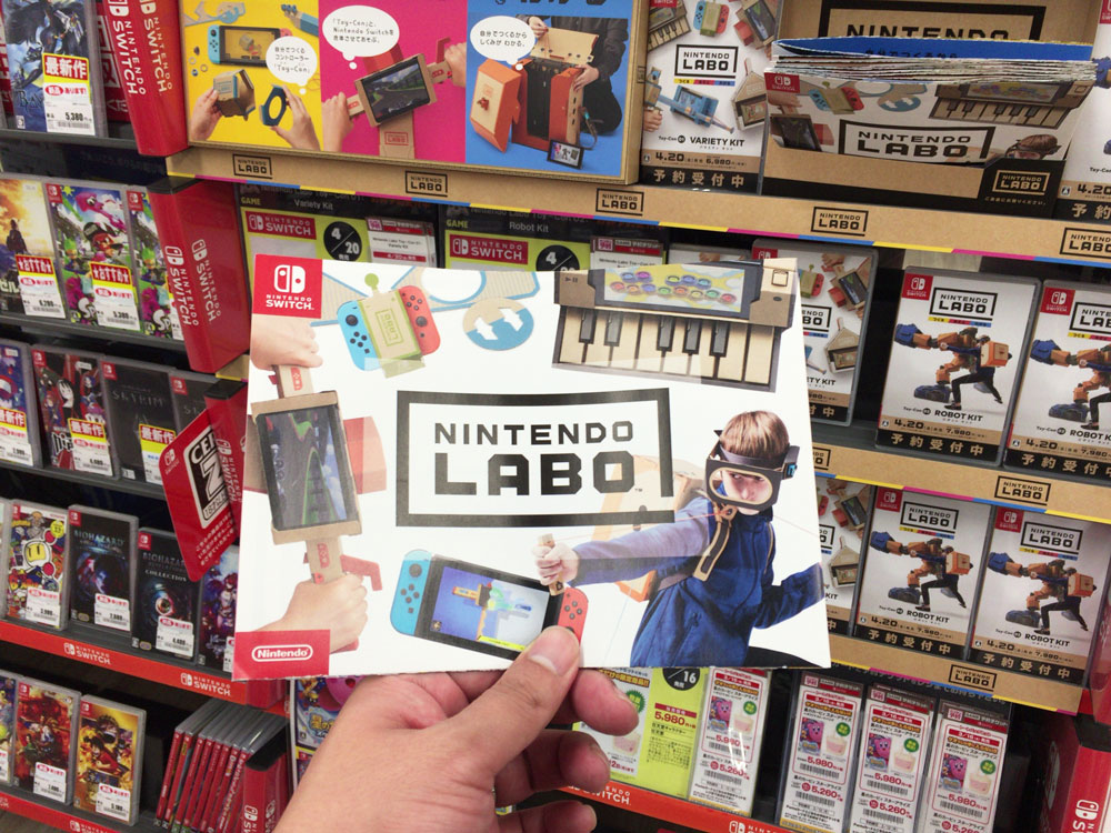 NintendoLabo(ニンテンドーラボ)を先行予約してきました!