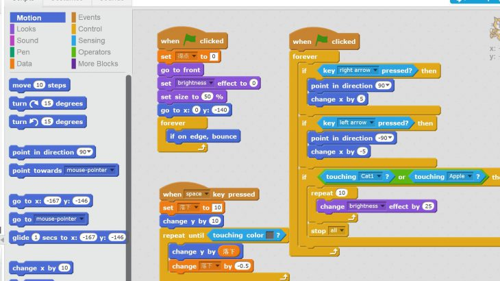 子供向けプログラミング学習では英語教育も大切なポイントです