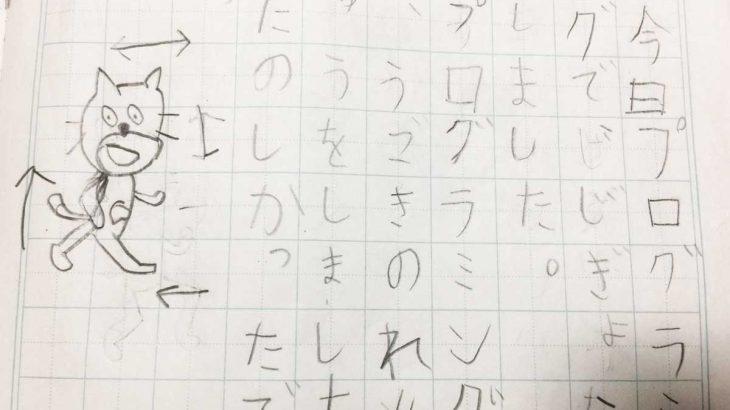 【沖縄】子供向けプログラミング教室には「楽しさ」があるべきこと