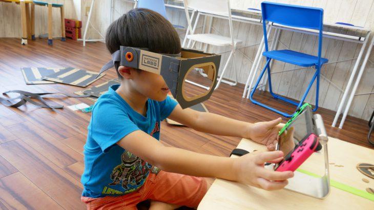 【まずは組み立てから】NintendoLaboのロボットキットを作ってみよう!