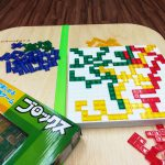 【頭を使おう!】子供から大人まで学習教材として楽しめるBlokus(ブロックス)