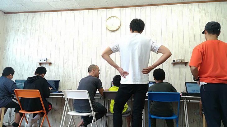 【沖縄市 プログラミング教室】プログラミング学習で身につける力とは?