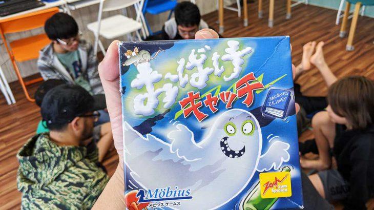 エイドではプログラミング学習の中に様々なゲームも取り入れています。