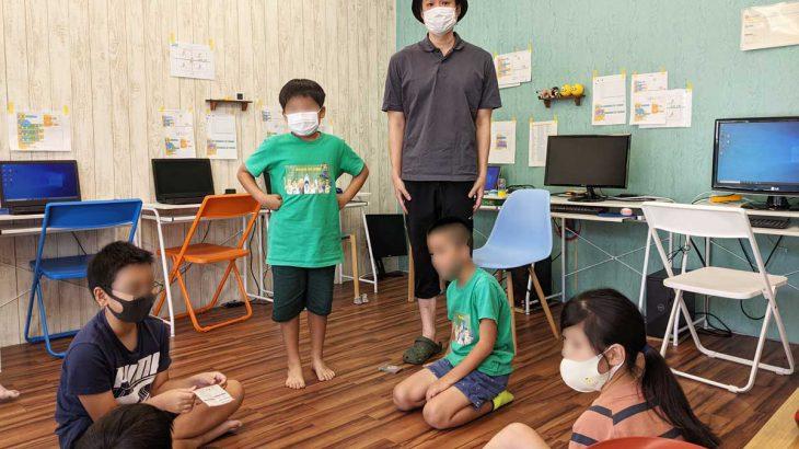 【沖縄市プログラミング教室】大切なのはゲームマスターの存在と力量